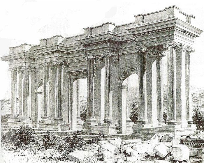 EPHarcadian gate