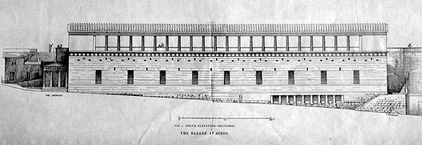 South Stoa of the Agora